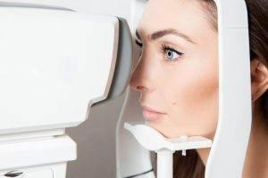 Göz tansiyonu ameliyatı