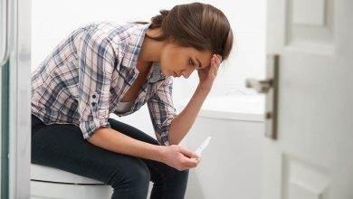 Hamilelik Testi Nedir